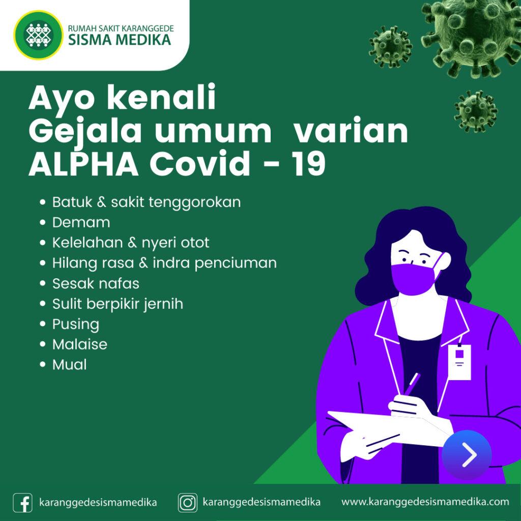 Kenali Gejala Umum Covid-19 (1)